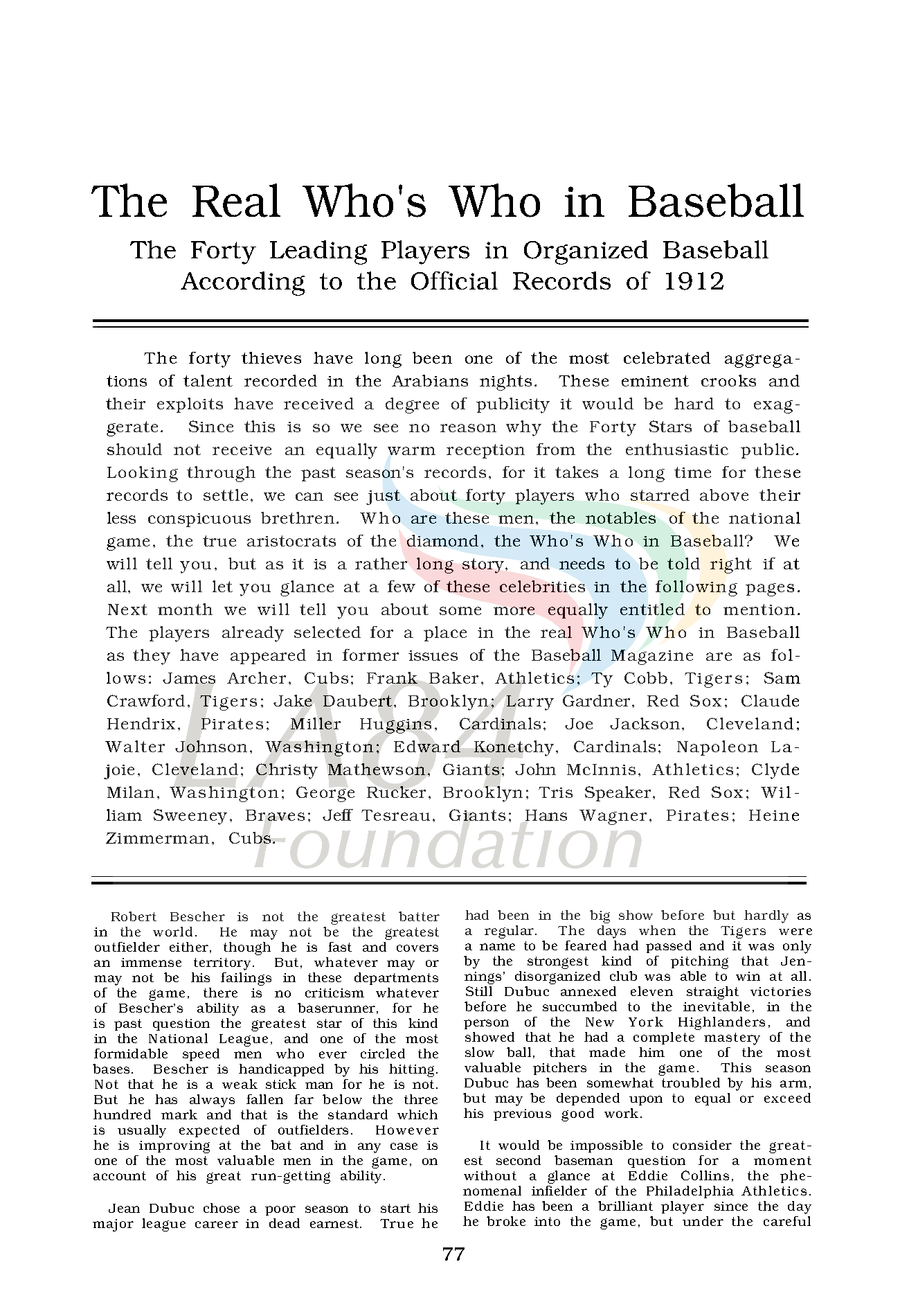 The Real Whos Who in Baseball - Sports Magazine Collection